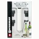 Wine saver Bonus Pack (with wine stopper 4 pieces) fs3gm