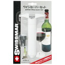 Wine savers (with wine stopper 1) fs3gm