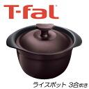 Tf-fu-c76595
