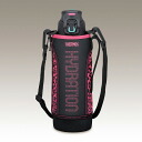 Thermos vacuum insulated sport bottle 1000 ml-black/pink (FFZ1000F/BK-P)