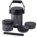 Thermos stainless lunch jar warm lunchbox JBG-1801MDB Midnight Blue hot lunch warm lunch box