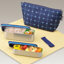 THERMOS thermos two-stage formula fresh lunch box insulated bag with 635 ml DSA-601 W/NVY Navy