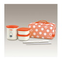 THERMOS Heat preservation lunch box Miffy(DBQ-250B/P)