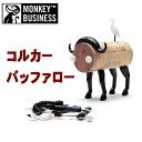 Cork is in the fashionable cute animal turns ♪ wine Cork decoration and wine goods / Cork / animal Corker-Buffalo wine gadgets