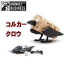 Cork is in the fashionable cute animal turns ♪ wine Cork decoration and wine goods / Cork-animal Corker, Crowe wine gadgets
