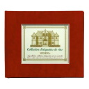 Wine label memory binder (red)