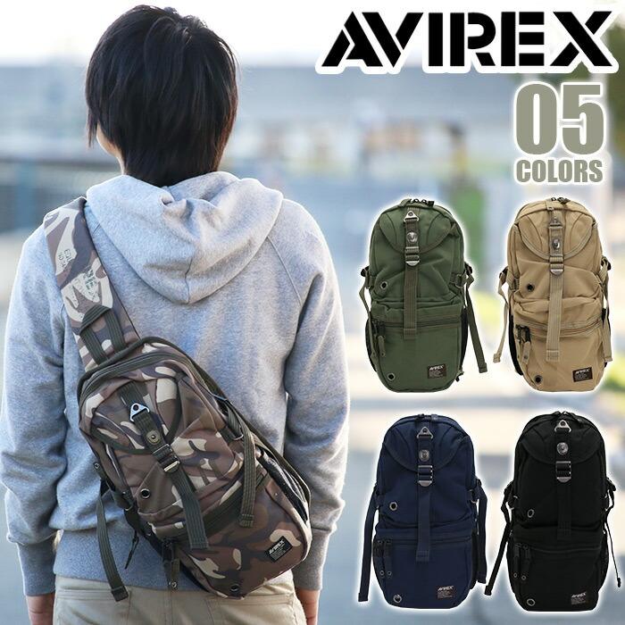 AVIREX アヴィレックス イーグル ボディバッグ ワンショルダー バッグ 無地 迷彩 柄 肩掛け ななめがけ メンズ レディース 通学 通勤 AVX305L avirex-001