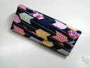 Sum pattern glasses case
