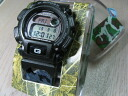 G-shock DW-8800MM-1T (Masai Mara 2)