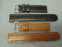 Antique pigskin belt 17 mm, 18 mm, 19 mm