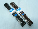 SEIKO genuine watch belt sidwani France style