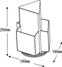 カタログケース、回転式、CM-98503