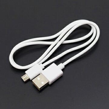 Re:Cure H2(リキュア エイチツー) USBケーブル付属