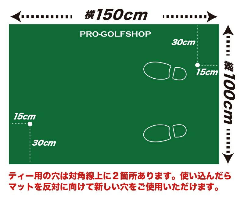 ゴルフ練習専用設計人工芝