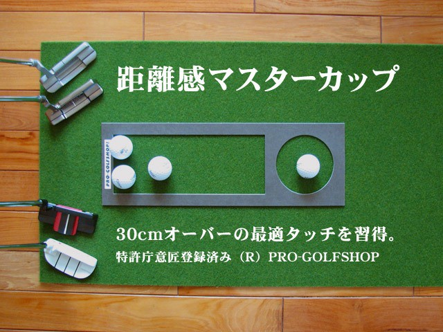 Golf exercise tool