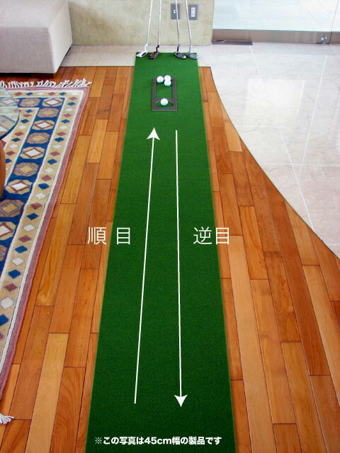 Mat order eyes for golf exercises