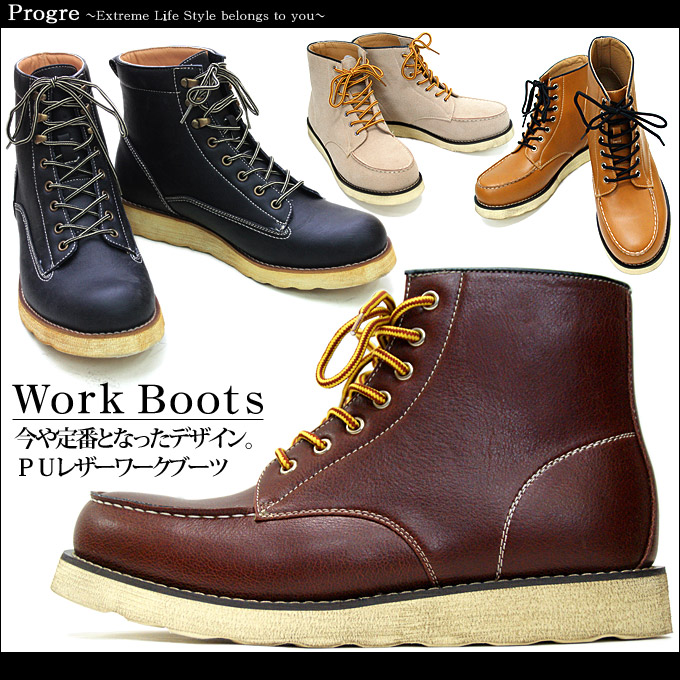 Mens Summer Work Boots - Boot 2017