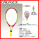 Calf Rex tennis junior tennis racket 21 inch fs3gm