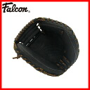 Falcon junior softball catcher Mitt CM-4041 (Mitt catchers Mitt glove grab baseball sports equipment toy for softball catcher store Rakuten) P06Dec14