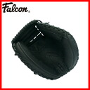 FALCON thumb revolution softball catchers Mitt CM-4261 (Mitt catchers Mitt glove grab baseball sports equipment toy for softball catcher store Rakuten) 02P22Jul14