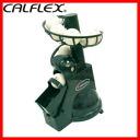 Calf Rex tennis trainer CT-011: fs3gm