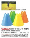 Evernew soft corner post 17 ( 10 pieces ) yellow EKA138 02P01Feb15