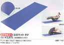 Evernew Yoga mat EV ETB631 (mat Yoga mat stretch matte Yoga stretching exercises exercise mat sports sports supplies toy store Rakuten) can be stored in the compact 02P01Feb15