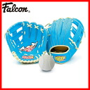 Buy Falcon キッズキャッチ ball set fs3gm's ball