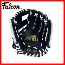 Falcon kids globe FG-1255 02P10Jan15