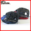 Falcon family baseball glove set + soft or soft ball 1 ball with FG-15: fs3gm