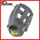 Falcon General for the rubber-ball globe for all-round FG-571 fs3gm