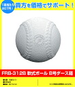 You need lots of balls to support prices! Falcon softball ball B of Darth bin fs3gm02P22Nov13