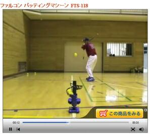 SAKURAI SPORTS プロマークPROMARK 野球トレーニングア  イテム バッティングネット 守備ネット バッティングマシン トスマシン ボール