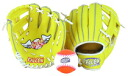FG-110YL fs3gm02P22Nov13 with falcon kids boy rubber-ball glove ball