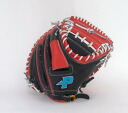 Hybrid catchers Mitt! For General professionalism softball catchers Mitt: 2P13oct13_b