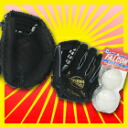Catchers Mitt for General & for boys globe & softball ball C No. 2 ball set: fs3gm02P22Nov13