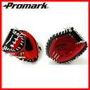 Professionalism-PROMARK thumb revolution softball catchers Mitt: fs3gm02P22Nov13