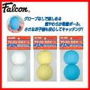 Falcon and straw or rubber ball (lightweight, super soft) with 2 ball (ball softball ball balls baseball baseball equipment baseball toy baseball Sports store Rakuten) 02P12Jul14