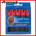 PROMARK, clean pad 02P21Aug14