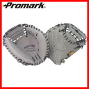 Professionalism General softball catcher Mitt Southpaw PCM-4356RH fs3gm
