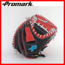 A hybrid catcher's mitt! Catcher's mitt [fs01gm] 02P12Jul14 for professional mark hard expressions