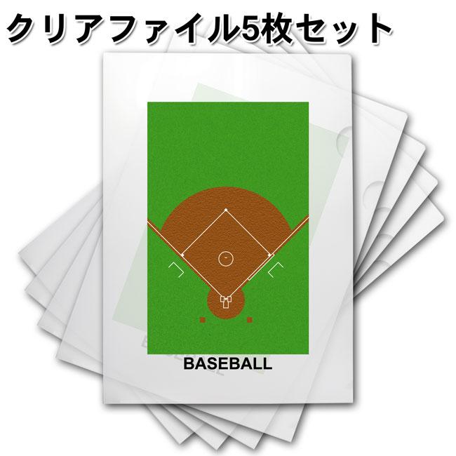 日本代表 ユニフォーム 歴代 野球