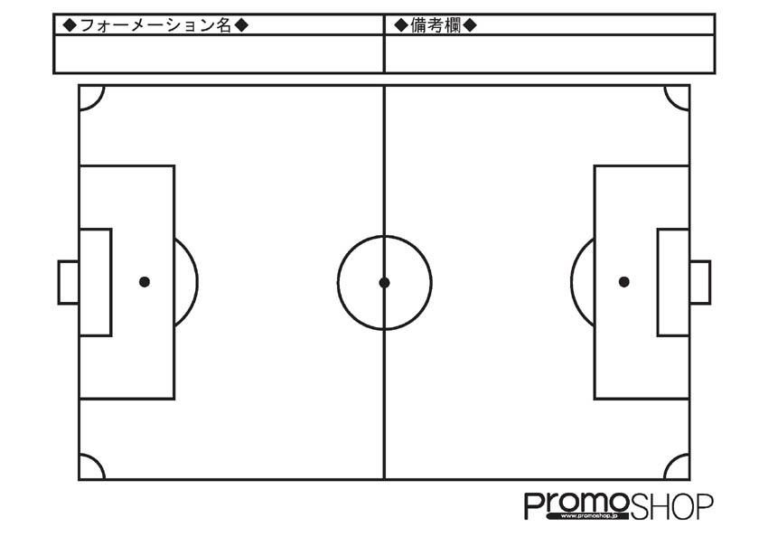 【作戦ボード・サッカー】A4バインダーカラーコート仕様 【楽天市場】作戦ボード サッカー[作戦盤