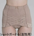 コシラック short girdle pain belt serious back pain anti コシラック