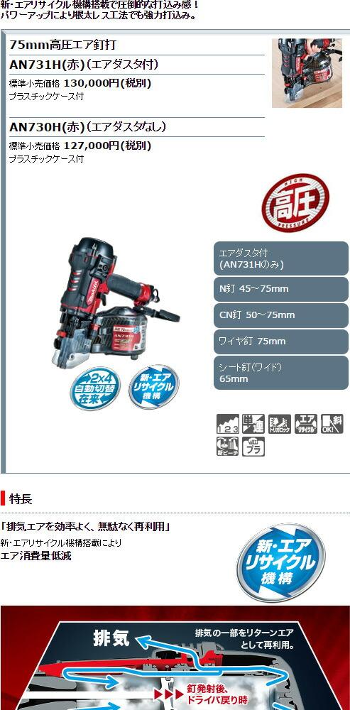 GET HOT ゲットホット タイヤウォーマー GP-EVOLUTION オプション:NEON-TYPE1 オプション:温度計なし オプション:温度切り替えセレクター なし CBR150R R YZF-R15