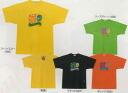 YONEX (Yonex) Limited Edition T shirt 16104Y