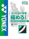 YONEX (Yonex) soft tennis strings Cyber natural cross-CYBER NATURAL CROSS ( CSG650X )