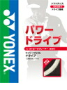 YONEX (Yonex) soft tennis strings Cyber natural drives CYBER NATURAL DRIVE ( CSG550D )