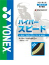 And Rakuten market YONEX (Yonex) soft tennis strings by ナノジー 123 high power NANOGY123HYPOWER ( NSG123HP )
