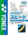 And Rakuten market YONEX (Yonex) soft tennis strings Nano Ze 123 high power NANOGY123HYPOWER ( NSG123HP )